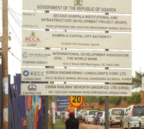Uganda-construction
